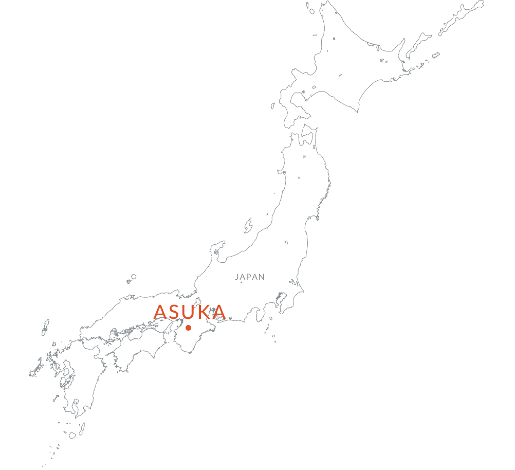 Located near Osaka and Kyoto, Asuka, Yamato lies nestled within the heart of Nara.